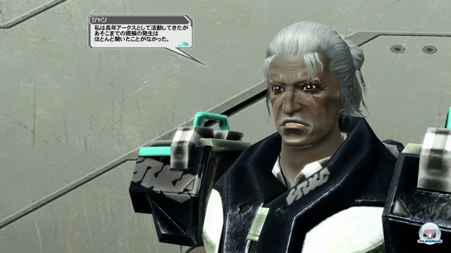 Screenshot - Phantasy Star Online 2 (PC) 2368302