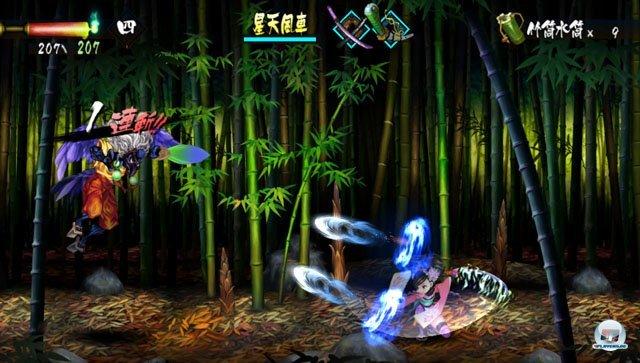 Screenshot - Muramasa: The Demon Blade (PS_Vita) 92418732