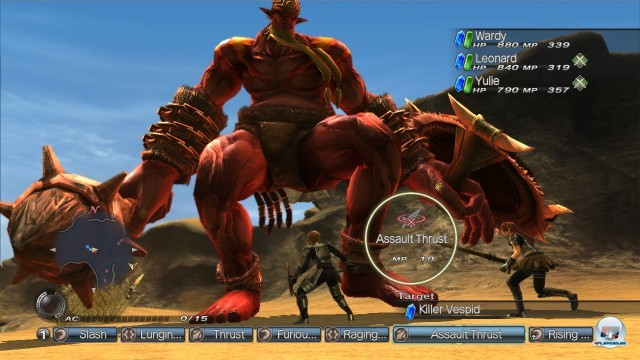 Screenshot - White Knight Chronicles II (PlayStation3) 2226877