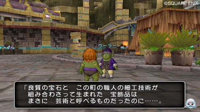 Screenshot - Dragon Quest X Online (Wii) 2287172