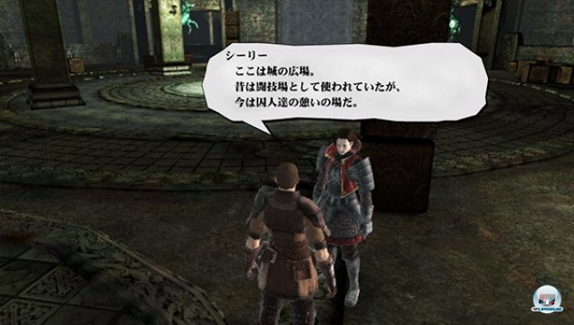 Screenshot - Valhalla Knights 3 (PS_Vita) 92408867