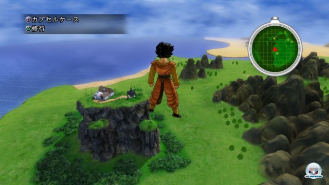 Screenshot - DragonBall Z: Ultimate Tenkaichi (PlayStation3) 2259817