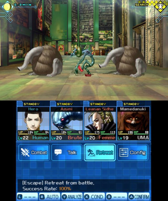 Screenshot - Shin Megami Tensei: Strange Journey (Redux) (3DS)
