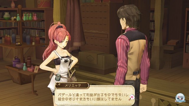 Screenshot - Atelier Ayesha (PlayStation3) 2368707