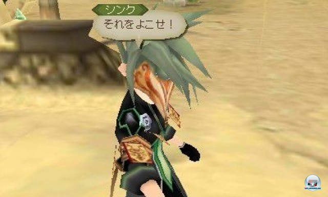 Screenshot - Tales of the Abyss (NDS) 2219427
