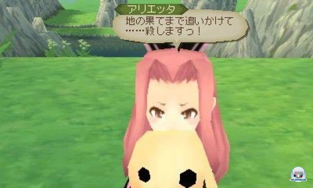 Screenshot - Tales of the Abyss (NDS) 2219352