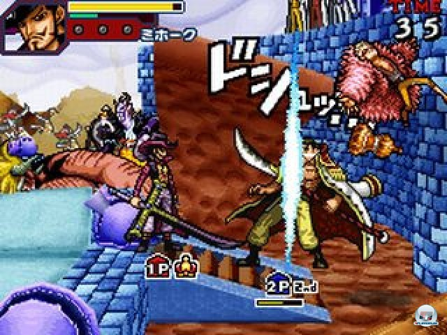 Screenshot - One Piece: Gigant Battle (NDS) 2216497