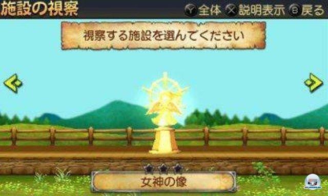 Screenshot - Brave Company (3DS) 2267022