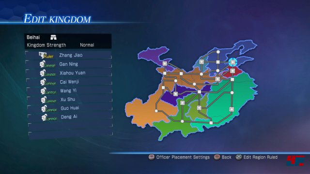Screenshot - Dynasty Warriors 8: Empires (PC) 92498980