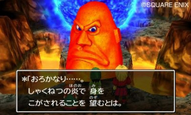 Screenshot - Dragon Quest VII (3DS) 92427407