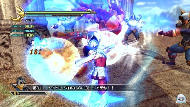 Screenshot - Saint Seiya: Sanctuary Battle (PlayStation3) 2274127