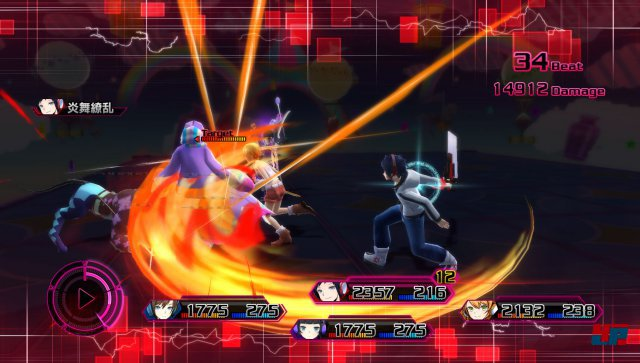 Screenshot - Akiba's Beat (PS4)