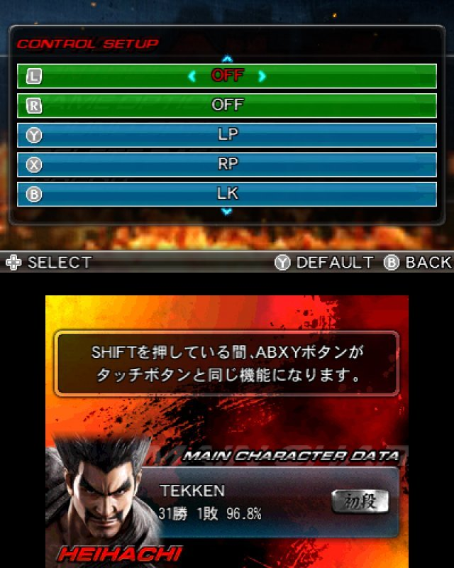 Screenshot - Tekken 3D Prime Edition (3DS) 2281317