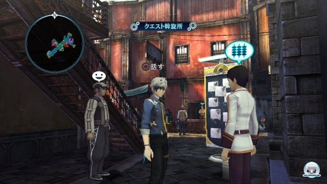 Screenshot - Tales of Xillia 2 (PlayStation3) 2382282