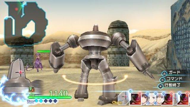 Screenshot - Shining Ark (PSP) 92427472