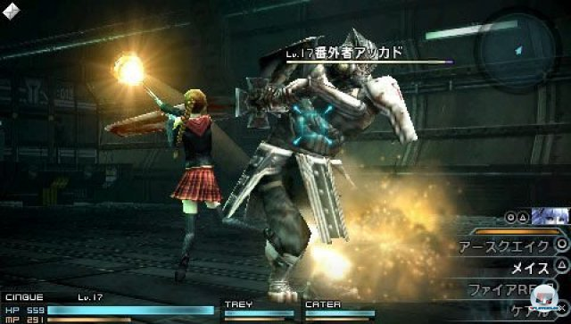 Screenshot - Final Fantasy Type-0 (PSP) 2260557
