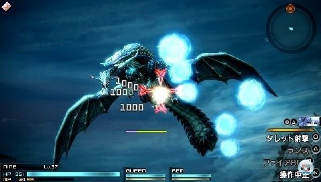 Screenshot - Final Fantasy Type-0 (PSP) 2271437