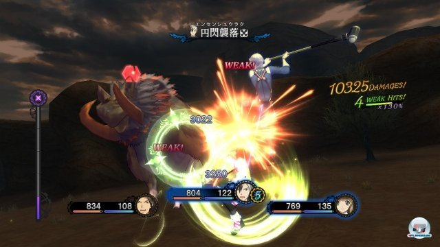 Screenshot - Tales of Xillia 2 (PlayStation3) 2382307