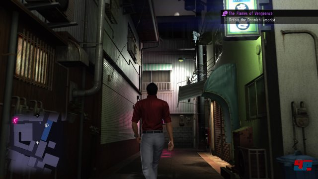 Screenshot - Yakuza 6: The Song of Life (PlayStation4Pro) 92561483