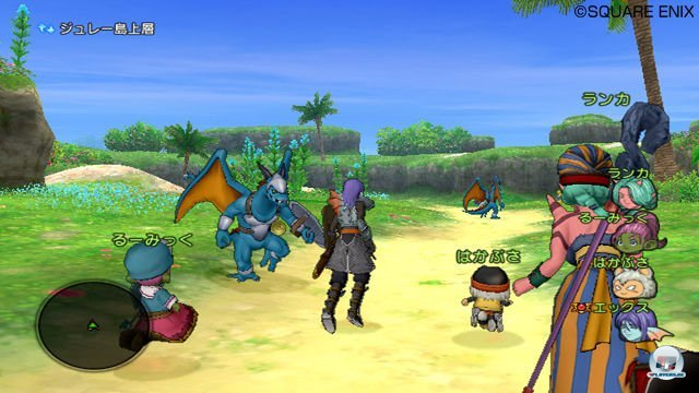 Screenshot - Dragon Quest X Online (Wii) 2287242