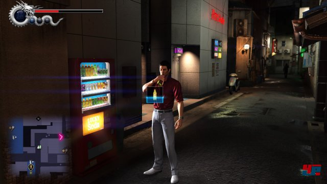 Screenshot - Yakuza 6: The Song of Life (PlayStation4Pro) 92561515