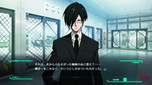 Screenshot - Psycho-Pass: Mandatory Happiness (PlayStation4)