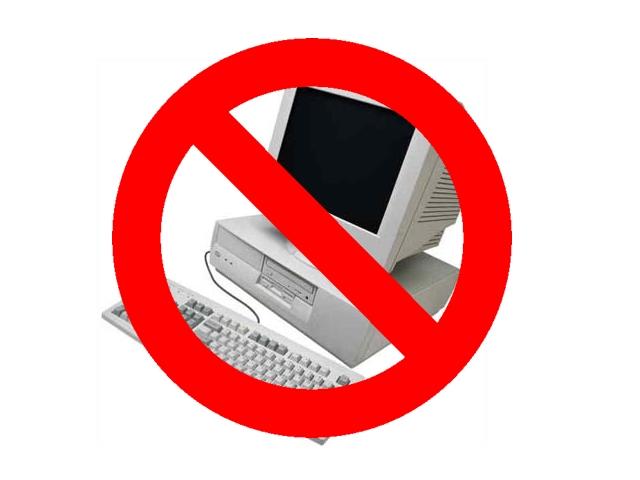 <b>Computer: </b><br><br> Computerspiele zu verbieten bringt nichts, die Jugend saugt sich einfach alles aus den Weiten des Internetzes. Konsequenz: Alle Computer zu ächten! Früher ging's doch auch mit Stift und Papier! 1948423