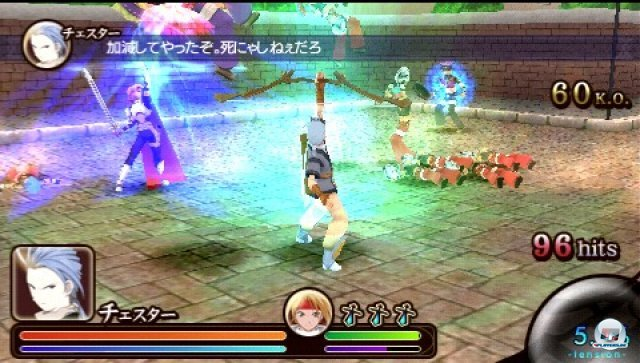 Screenshot - Tales of the Heroes: Twin Brave (PSP) 2287392