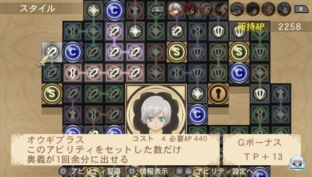 Screenshot - Tales of Innocence (PS_Vita) 2284777