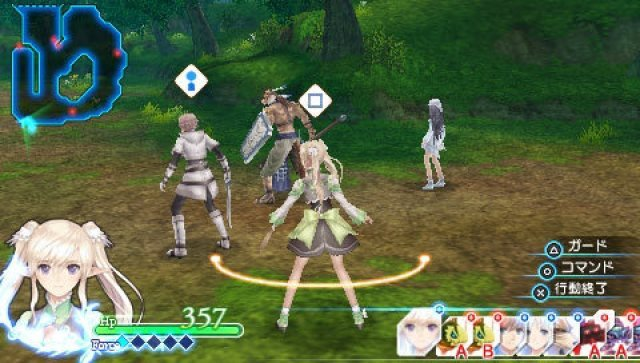 Screenshot - Shining Ark (PSP) 92420372