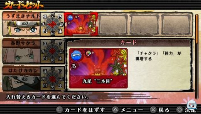 Screenshot - Naruto Shippuden: Ultimate Ninja Impact (PSP) 2259992