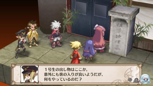 Screenshot - Disgaea 3: Absence of Detention (PS_Vita)