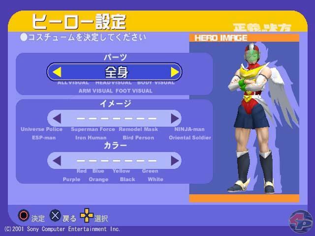 Hawkman gekreuzt mit Power Ranger?