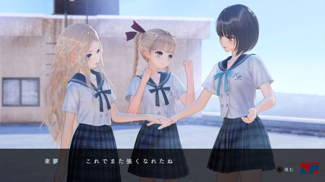 Screenshot - Blue Reflection: Sword of the Girl who Dances in Illusions (PC)