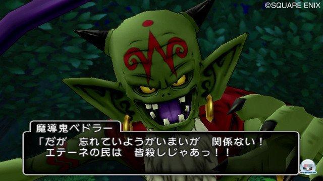 Screenshot - Dragon Quest X Online (Wii) 2357132