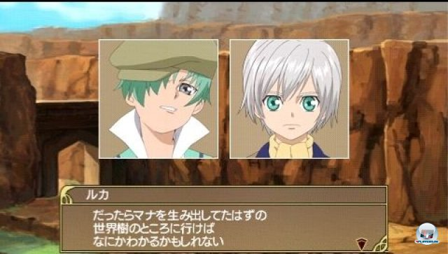 Screenshot - Tales of the Heroes: Twin Brave (PSP) 2295447
