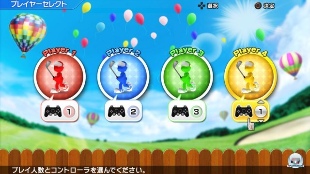 Screenshot - Everybody's Golf (PlayStation3) 2394567