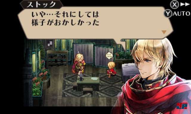 Screenshot - Radiant Historia (3DS)