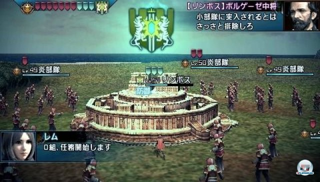 Screenshot - Final Fantasy Type-0 (PSP) 2271382