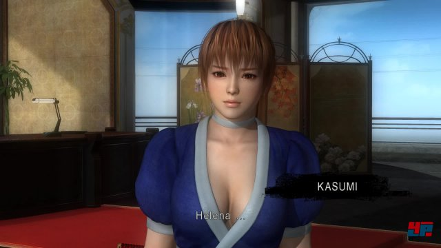 Screenshot - Dead or Alive 5 (PC) 92502272