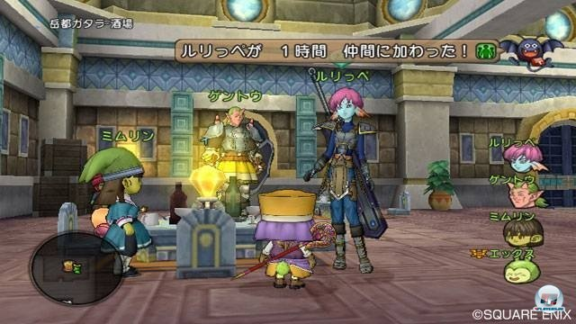 Screenshot - Dragon Quest X Online (Wii) 2282097