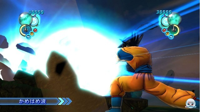 Screenshot - DragonBall: Game Project AGE 2011 (PlayStation3)