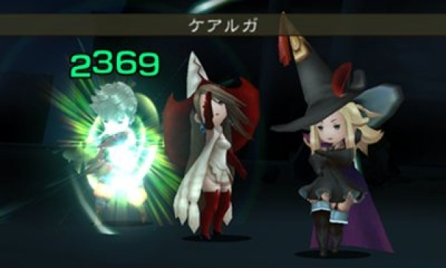 Screenshot - Bravely Default: Flying Fairy (3DS) 2372372