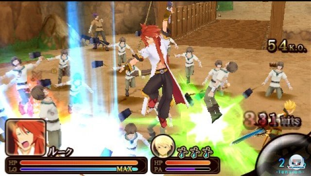 Screenshot - Tales of the Heroes: Twin Brave (PSP) 2287372