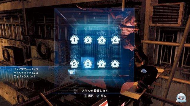 Screenshot - Resident Evil 6 (PlayStation3) 2394492