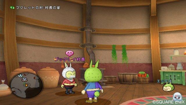 Screenshot - Dragon Quest X Online (Wii) 2375927