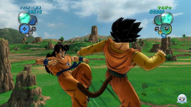 Screenshot - DragonBall Z: Ultimate Tenkaichi (PlayStation3) 2259622