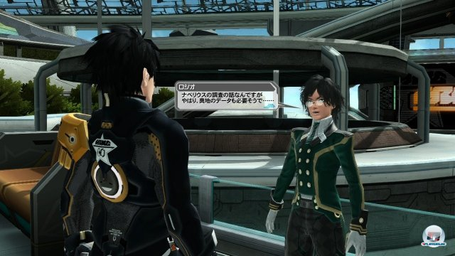 Screenshot - Phantasy Star Online 2 (PC) 2368157