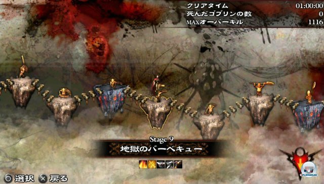 Screenshot - Army Corps of Hell (PS_Vita) 2282257