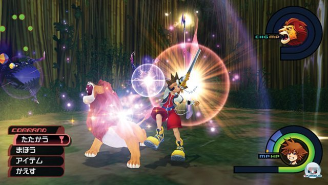 Screenshot - Kingdom Hearts 1.5 HD Remix  (PlayStation3) 92433092